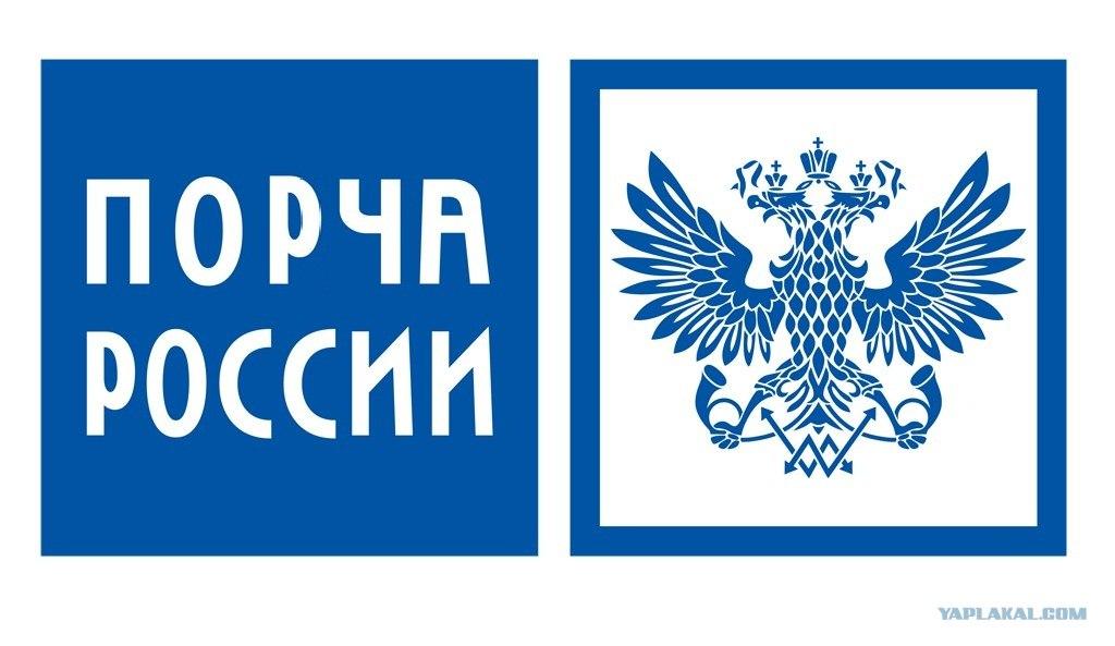 Почта россии первый класс с краснодара в москву