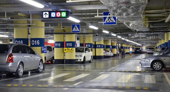 аура парковка