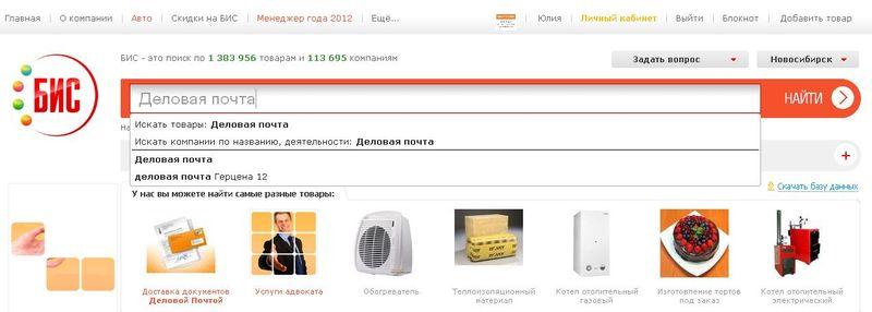 Ispa-sibirtelecom-ru2