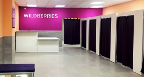 Wildberries переходит на особый режим безопасности в Новосибирске и Сибири