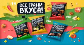 Новинка с натуральными специями: льняные сухарики «ФЛАКС КУБИКИ».