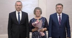 Главному экологу АО «Искитимцемент» присвоено почетное звание «Заслуженный работник в области охраны окружающей среды Новосибирской области»