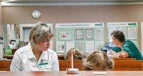 Медицинский центр «Наедине» — АКЦИИ в январе 2020 г.