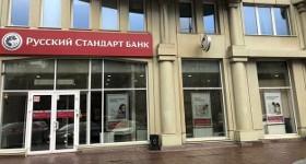 К рассрочке от Русского Стандарта подключился маркетплейс goods.ru
