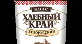 Новый вкус кваса от компании «Балтика» — «Хлебный край Белорусский рецепт»