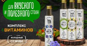 Расширяем линейку здоровых и простых товаров от бренда «Живая Кухня»!
