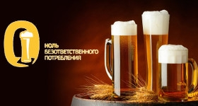 Ко Всемирному дню ответственного потребления пива пивовары «Балтики» запустили челлендж