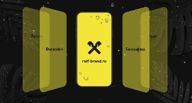 Райффайзенбанк представил собственную бренд-систему