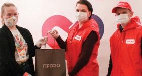 Предприятия Группы «ПРОДО» поддерживают борющихся с пандемией врачей, волонтеров и людей, оказавшихся в сложной ситуации.
