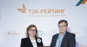 ЭЛСИБ получил награду ТЭК-рейтинга «ИНВЕСТЭНЕРГО-2020» в номинации «Гидрогенераторы»