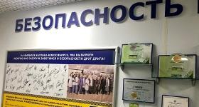 Первые лица крупнейших предприятий города встретились на заводе «Балтики», чтобы обсудить практики повышения безопасности труда