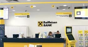 Райффайзенбанк собирает идеи просветительских проектов в рамках конкурса «Серебряный возраст»