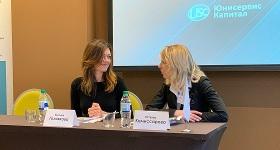 «Кузина», «НЗРМ» и «Юнисервис Капитал» – на Сибирском биржевом форуме