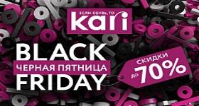 Black Friday скидки до 70% по картам Банка Русский Стандарт в kari