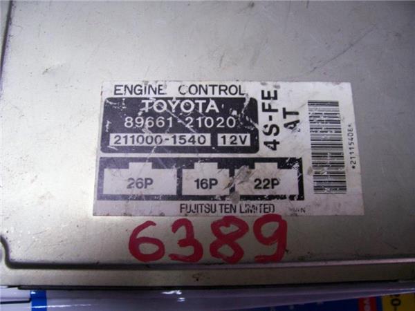 Repair tramblera 4S-FE, 3S-FE — logbook Toyota Carina 4S ...
