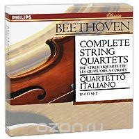 Quartetto Italiano. Beethoven. Complete String Quartets (10 CD), альбом 1996
