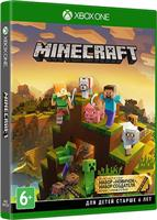 Игра для приставки Microsoft Xbox One: Minecraft Master Collection (44Z-00150) Ирландия