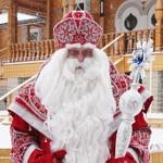 Где живет Дед Мороз и как ему написать
