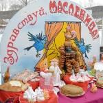 Программа празднования широкой Масленицы в Новосибирске