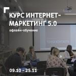 Новосибирские музыканты сыграли Моцарта на заводе компании «Балтика»