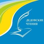 В Новосибирской области стартовал конкурс среди писателей и поэтов