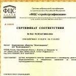 «Искитимцемент» успешно прошел ресертификацию системы менеджмента качества