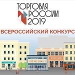 У жителей Новосибирска возрос интерес к краеведческим вопросам.