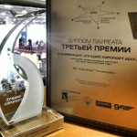 Толмачёво — в числе лучших аэропортов России