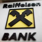 Райффайзенбанку присвоен наивысший рейтинг кредитоспособности