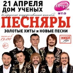Грандиозный праздник в ТРЦ «АУРА»!