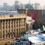 Открыта регистрация на деловой форум «Инвестируй в Новосибирск»