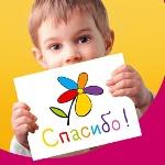 «Детский мир» собрал в школу 250 тыс. нуждающихся детей