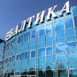 «Новосибирская марка» в сферах безопасности, защиты бизнеса, финансов, логистики и перевозок
