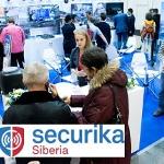 Выставка противопожарного оборудования Securika Siberia - 2017