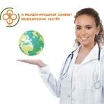 Новосибирск впервые примет участие в Международном саммите медицинских сестер