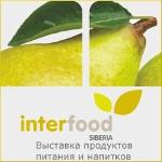 В Новосибирске пройдет одна из крупнейших выставок пищевой промышленности в Сибири