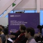 На площадке Технопарка обсудили кооперацию науки и производства