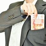 Топ-10 зарплат самых востребованных специалистов