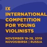 IX Международный конкурс скрипачей в г. Новосибирске