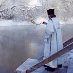 Список мест для крещенских купаний-2018 в Новосибирске