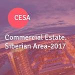В Новосибирске состоится форум Коммерческая недвижимость в Сибири