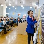 Конференция по интернет-маркетингу EmarketingSib 2019