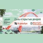 День открытых дверей Агентства инвестиционного развития Новосибирской области