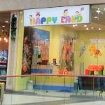 В ТРЦ «АУРА» открылась детская площадка Happy Land