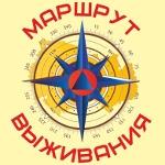 Маршрут Выживания от Федерации Пожарно-Прикладного Спорта
