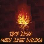 В конце сентября в Новосибирске вновь зажгут «Цветаевский Костер»