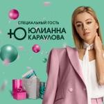 В торговом центре «Галерея Новосибирск» ищут владельца кроссовера