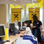 Райффайзенбанк повышает ставки по накопительным счетам и вкладам