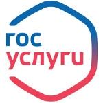Открылся Центр обслуживания портала госуслуг