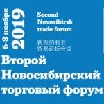 Цены на квартиры в Новосибирске вблизи станций метро выросли на 8% за год